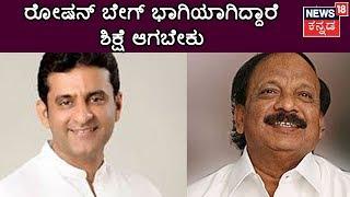 IMA Jewels Scam:MLC Rizwan Arshad Speaks To News18 Kannada   Mansoor ಜೊತೆ ಯಾಕಿದ್ರಿ Roshan Baig