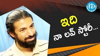 ఇది నా లవ్ స్టోరీ... - Director Nag Ashwin || Frankly With TNR || Talking Movies With iDream
