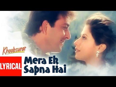 Mera Ek Sapna Hai Lyrical Video | Khoobsurat | Sanjay Dutt, Urmila