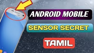 Android Mobile Sensor Secret / Tamil