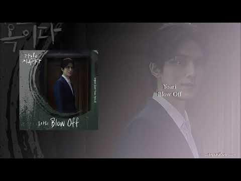 Download Yoari - Blow Off OST Part.3 Strangers from Hell Mp4 baru
