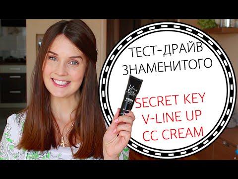 ТЕСТ-ДРАЙВ VCC Secret Key или Все ли золото,что блестит? Вместе с Voice of Beauty Elena Nazaret BLOG
