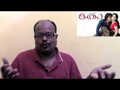 Isai Tamil Movie Review -jackiecinemas- S. J. Surya, Savithri, Sathyaraj-jackiesekar video