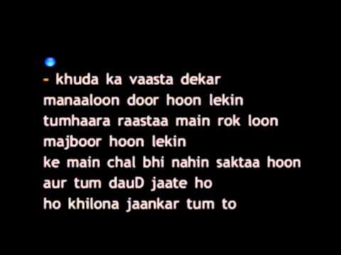 Khilona Jaan Kar Tum