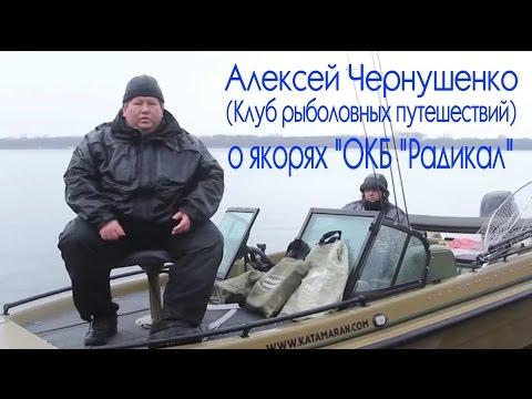 рыболовное видео с чернушенко