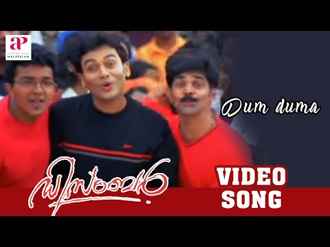 December - Dum Duma (rabbu Ne Diya) video