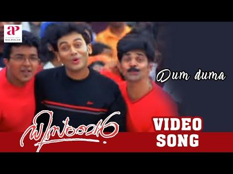December Malayalam Movie | Malayalam Movie | Dum Duma (rabbu Ne Diya) | Malayalam Song video