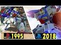 プレイステーションの機動戦士ガンダムゲーム 進化の歴史
