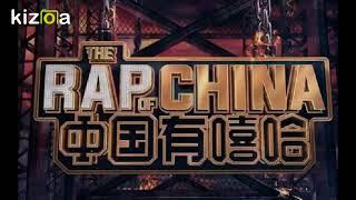 【中国有嘻哈 第10期 】TT~GoingGo