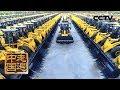 《走遍中国》 系列片《壮美广西》开拓创新:工业基础薄弱