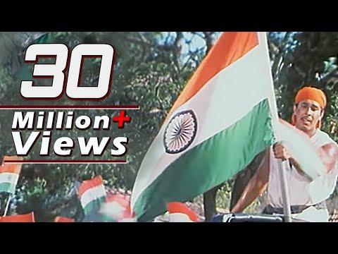 Wo Desh Hamara Hai - Udit Narayan, Alka Yagnik - Bhai Bhai Song | patriotic