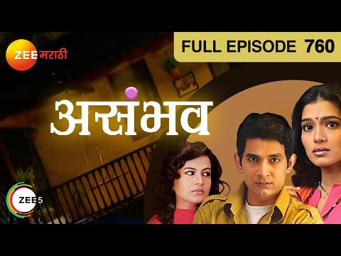 Asambhav - Episode 760 video