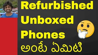 Shall We buy Unboxed & Refurbished Phones Explained 🤔 #VaasuTechVlogs