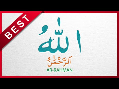 ASMAUL HUSNA - 99 Names of ALLAH - EASY TO MEMORIZE