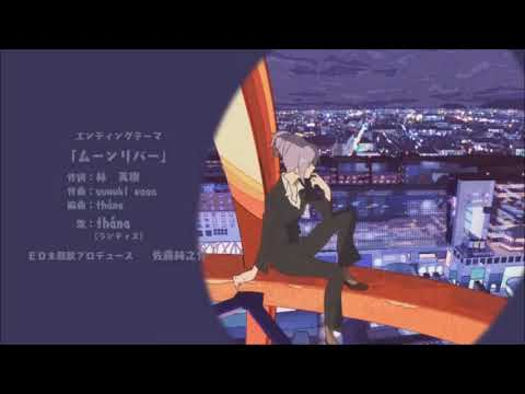 Uchouten Kazoku 2 (有頂天家族2 ) Ending {FULL HD} - 2017