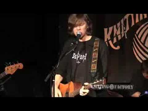THURSTON MOORE - THE SHAPE IS IN A TRANCE (Live)