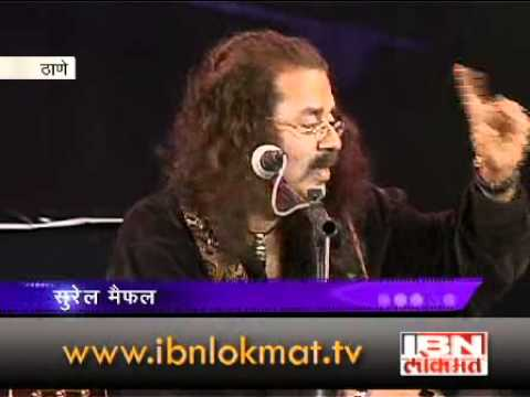 Jiv Rangala Dangala By Hariharan video