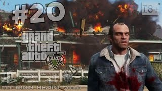 """GTA 5 (PS4) Прохождение [Ледяной лабиринт] Часть #20 ► Геймплей PS4 """"Grand Theft Auto V"""""""