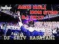 Download Marathi Mashup Dj 2017 |  Hit NonStop song 2017 |  मराठी नॉनस्टॉप डीजे 2017 in Mp3, Mp4 and 3GP