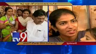 Fraud husband Srinivas Reddy || Wife refuses to end hunger strike