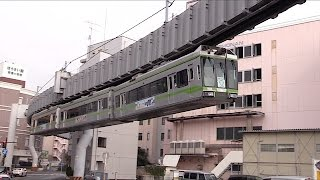 Shonan Monorail Enoshima to Ōfuna 湘南モノレール タイムラプス Time-lapse cab view PART 1