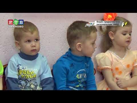 """Полицейские у """"родничка"""""""