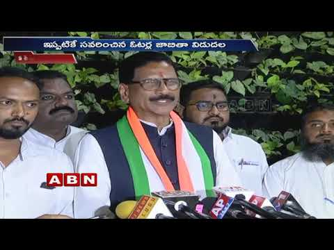 GHMC Holds Meeting with Officials on Polling Centers | Telangana | ABN Telugu
