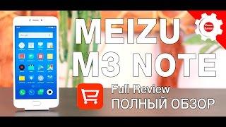 Meizu M3 Note - Полный, детальный обзор! Все ПЛЮСЫ и МИНУСЫ! Отзыв реального пользователя!