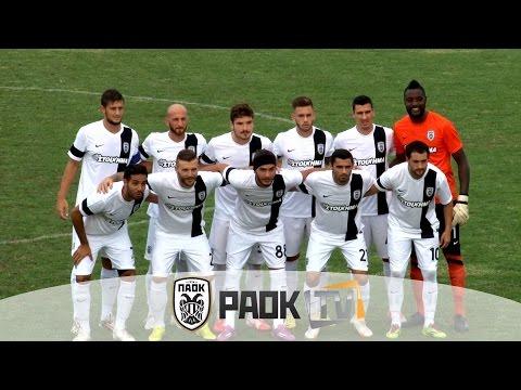 Αιγινιακός Vs ΠΑΟΚ 1-1 HL- PAOK TV