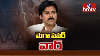 Pawan Kalyan Key Comments To His Fans  | hmtv