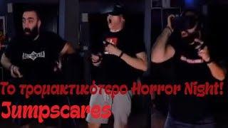 Το τρομακτικότερο Horror Night! [Jumpscares]