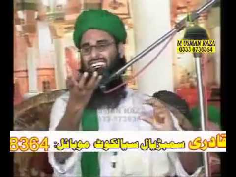 Shan E Mustafa Sallaho Alayhe Wasalam By Haji Azhar Attari. video