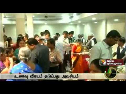 Sikkanam + Semippu = Selvam (28/04/2014) – Part 2