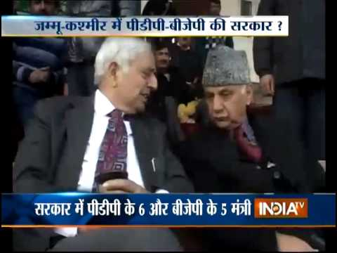 Mufti Mohammad Sayeed to be the next CM of J&K : Sources