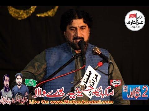 Zakir Syed Mushtaq Hussain Shah I 2 Rabi Awal 2018 I Jalsa Zakir Syed Imran Haider kazmi I