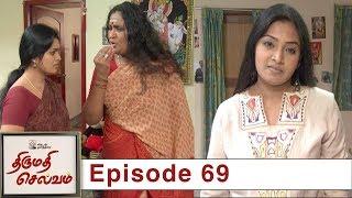 Thirumathi Selvam Episode 69, 23/01/2019 #VikatanPrimeTime