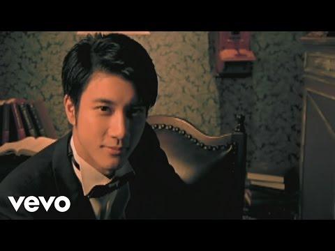 王力宏 Leehom Wang - 你是我心內的一首歌