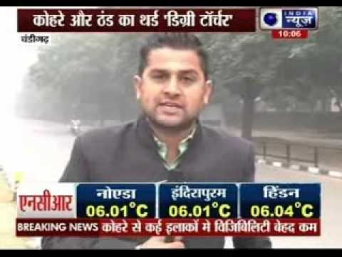 Dense fog envelops Delhi; 3 dozen flights hit, trains running late