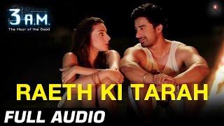 RAETH KI TARAH FULL AUDIO | 3 A.M. | Rannvijay Singh, Anindita Nayar | Rajat RD