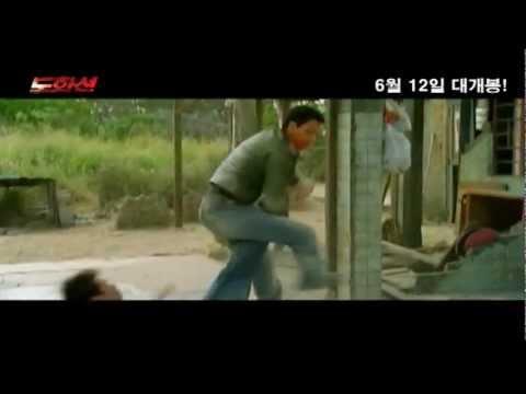 Flash Point Trailer 2 2007 [Donnie Yen] (HD)