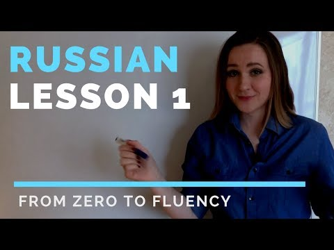 Russian lessons – Lesson 1 – Tips, goals and Russian alphabet | Russian language