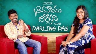 Avakai Biryani with Darling Das | Exclusive Funny Interview #InstagramStar