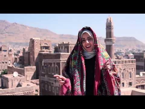 Don't You Need Somebody - original Yemeni version -  النسخة اليمنية الاصليه thumbnail