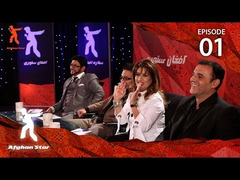 Afghan Star Season 9 - Episode 1 (Kabul Auditions)