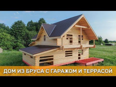 Дом из бруса под усадку с гаражом и террасой - строительство