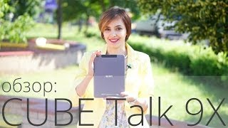 Обзор планшета Cube Talk 9X U65GT | China-Review