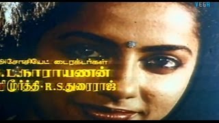 Thalaivan - Dharmathin Thalaivan | Rajinikanth | Prabhu Ganesan | Tamil Movie Part - 02