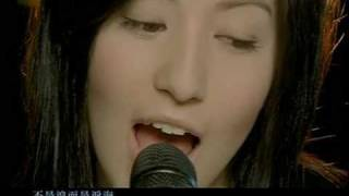 Jay Chou & Lara Liang 周杰倫 & 梁心頤 (梁心颐) - Shan Hu Hai 珊瑚海 (Coral Sea) MV