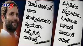కాంగ్రెస్ భవిశ్యత్తుని రాహుల్ మారుస్తారా..?   Special Story On Rahul Gandhi