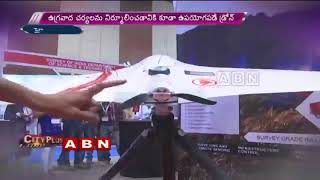 Made in AP  drone launched | Special story on Drone